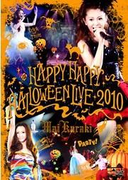 HAPPY HAPPY HALLOWEEN LIVE 2010