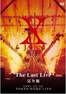 [DVD]X JAPAN DAHLIA TOUR FINAL 完全版「邦画 DVD 音楽」