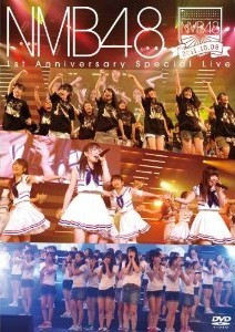 [DVD] NMB48 1st Anniversary Special Live