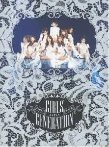 JAPAN FIRST TOUR GIRLS' GENERATION