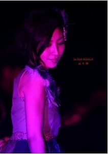 "[DVD] 坂本真綾LIVE2011""in the silence"
