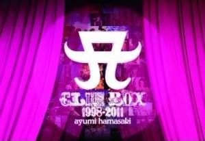 A(ロゴ) CLIP BOX 1998-2011 (1)