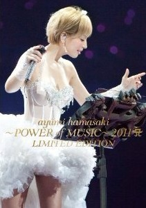 ayumi hamasaki ~POWER of MUSIC~ 2011 A(ロゴ) LIMITED EDITION