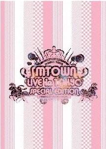 SMTOWN LIVE in TOKYO SPECIAL EDITON