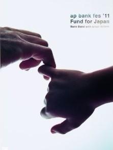 ap bank fes '11 Fund for Japan