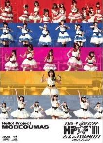 [DVD] ハロー!プロジェクト☆フェスティバル 2011