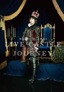 [DVD] NANA MIZUKI LIVE CASTLE×JOURNEY-KING-