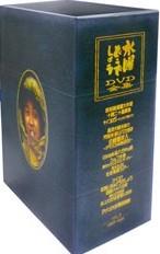 [DVD] 水曜どうでしょう コンプリートBOX Vol.3