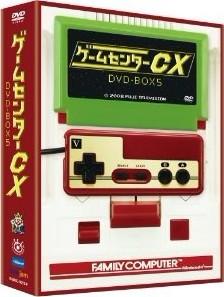 ゲームセンターCX DVD-BOX 5