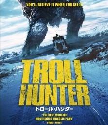 [DVD] トロール・ハンター