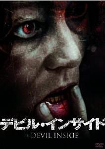 [DVD] デビル・インサイド