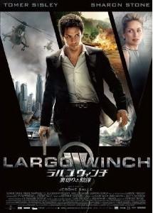 [DVD] ラルゴ・ウィンチ 裏切りと陰謀