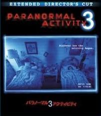 [DVD] パラノーマル・アクティビティ 3