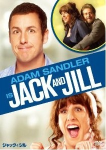 [DVD] ジャックとジル