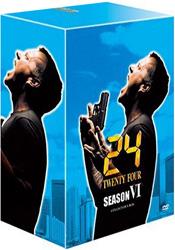 [DVD] 24 -TWENTY FOUR- DVD-BOX シーズン6