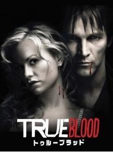 [DVD] True Blood / トゥルーブラッド シーズン1 DVD-BOX