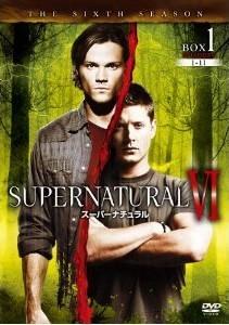 [DVD] スーパーナチュラル DVD-BOX シーズン6