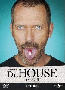 [DVD] Dr. HOUSE/ドクター・ハウス シーズン6
