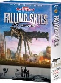 [DVD] FALLING SKIES / フォーリング スカイズ DVD-BOX 1