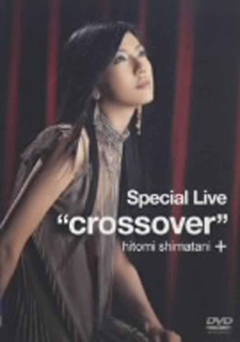 島谷ひとみ Special Live