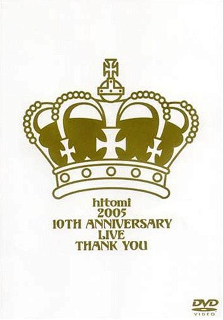 [DVD]hitomi 2005 10th anniversary live「邦画 DVD 音楽」