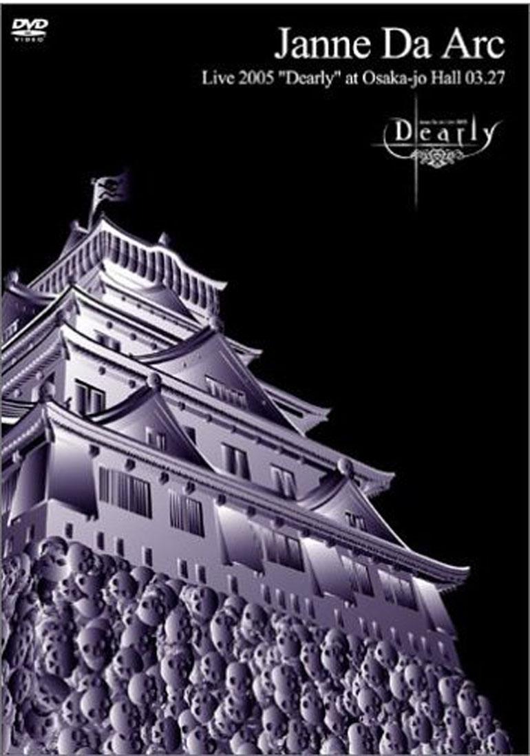 Janne Da Arc Live2005 ~Dearly~