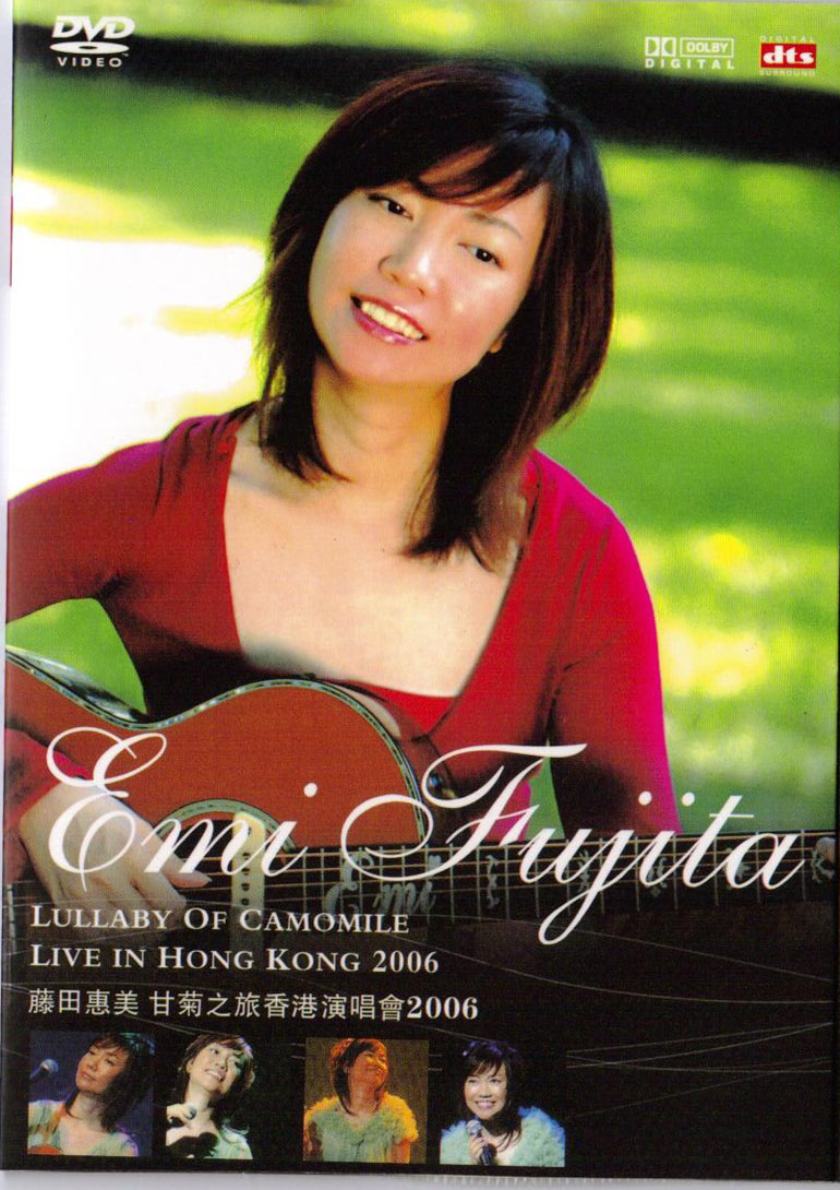 Emi Fujita ?Acoustic Concert in Hong Kong? Lullaby of Camomile