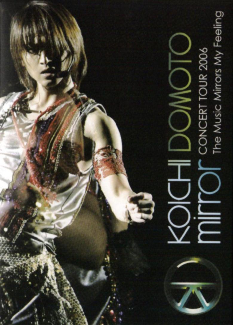 KOICHI DOMOTO CONCERT TOUR 2006 mirror