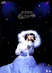 Aya Matsuura Concert Tour 2007 Autumn