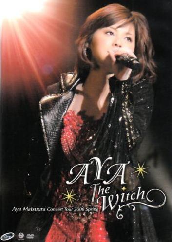松浦亜弥コンサートツアー2008春 『AYA The Witch』