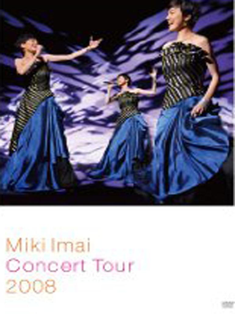 Miki Imai Concert Tour 2008