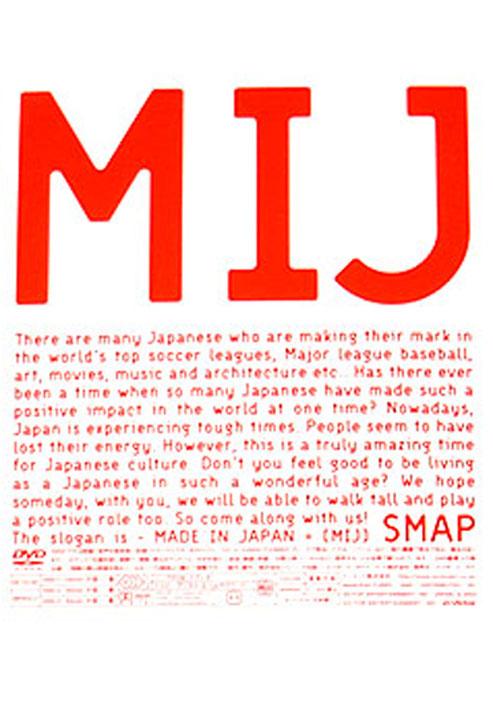 SMAP/LIVE MIJ