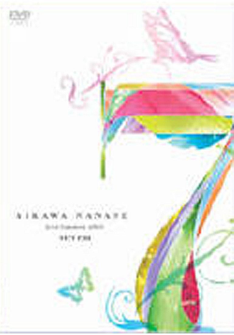 "AIKAWA NANASE Live Emotion 2004 ""7 seven"""