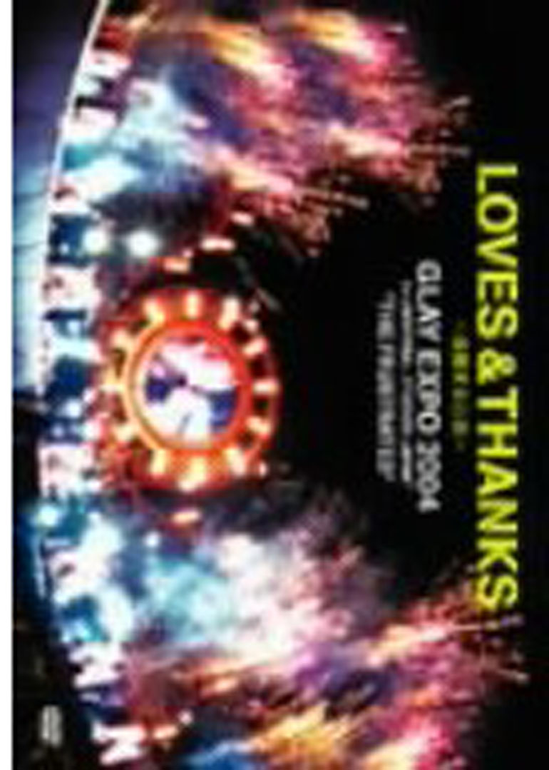 LOVES & THANKS~波動する心音~ GLAY EXPO 2004 in USJ