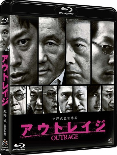 Blu-ray アウトレイジ