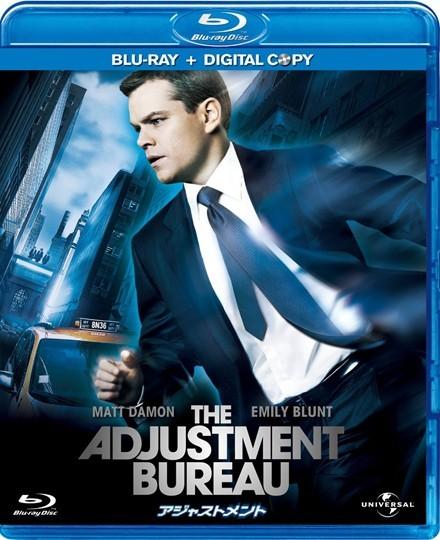 Blu-ray アジャストメント