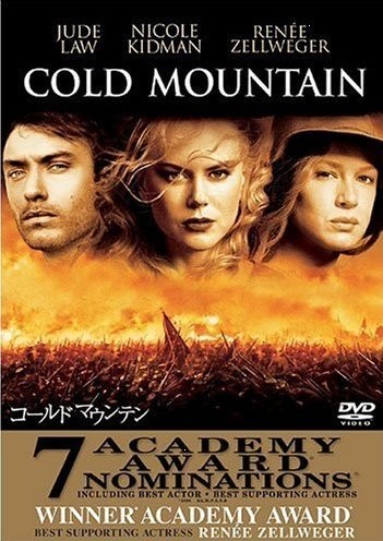 Blu-ray コールドマウンテン