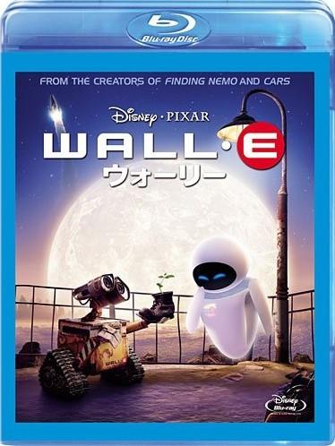 Blu-ray ウォーリー