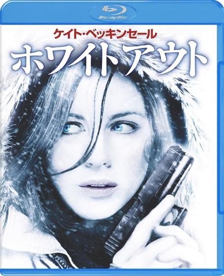 Blu-ray ホワイトアウト