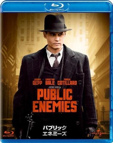 Blu-ray パブリック・エネミーズ