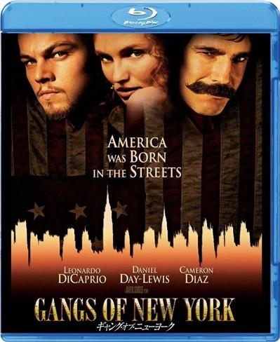 Blu-ray ギャング・オブ・ニューヨーク