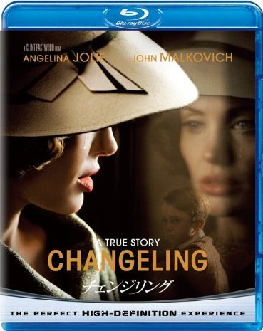 Blu-ray チェンジリング