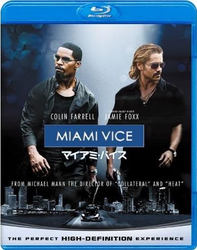 Blu-ray マイアミ・バイス