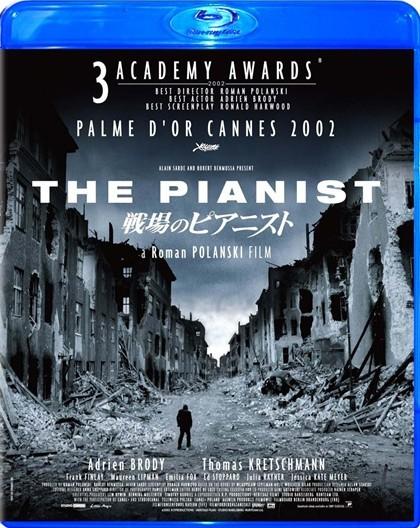 Blu-ray 戦場のピアニスト