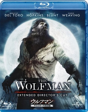 Blu-ray ウルフマン