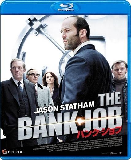 Blu-ray BANK JOB / バンク・ジョブ
