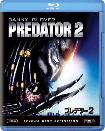 Blu-ray プレデター2