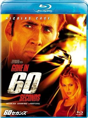Blu-ray 60セカンズ