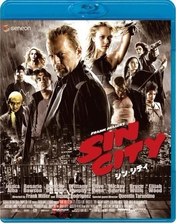 Blu-ray シン・シティ