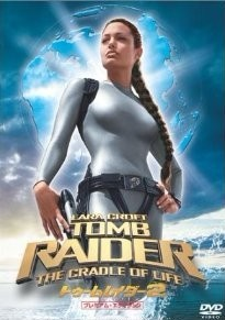 Blu-ray トゥームレイダー 2